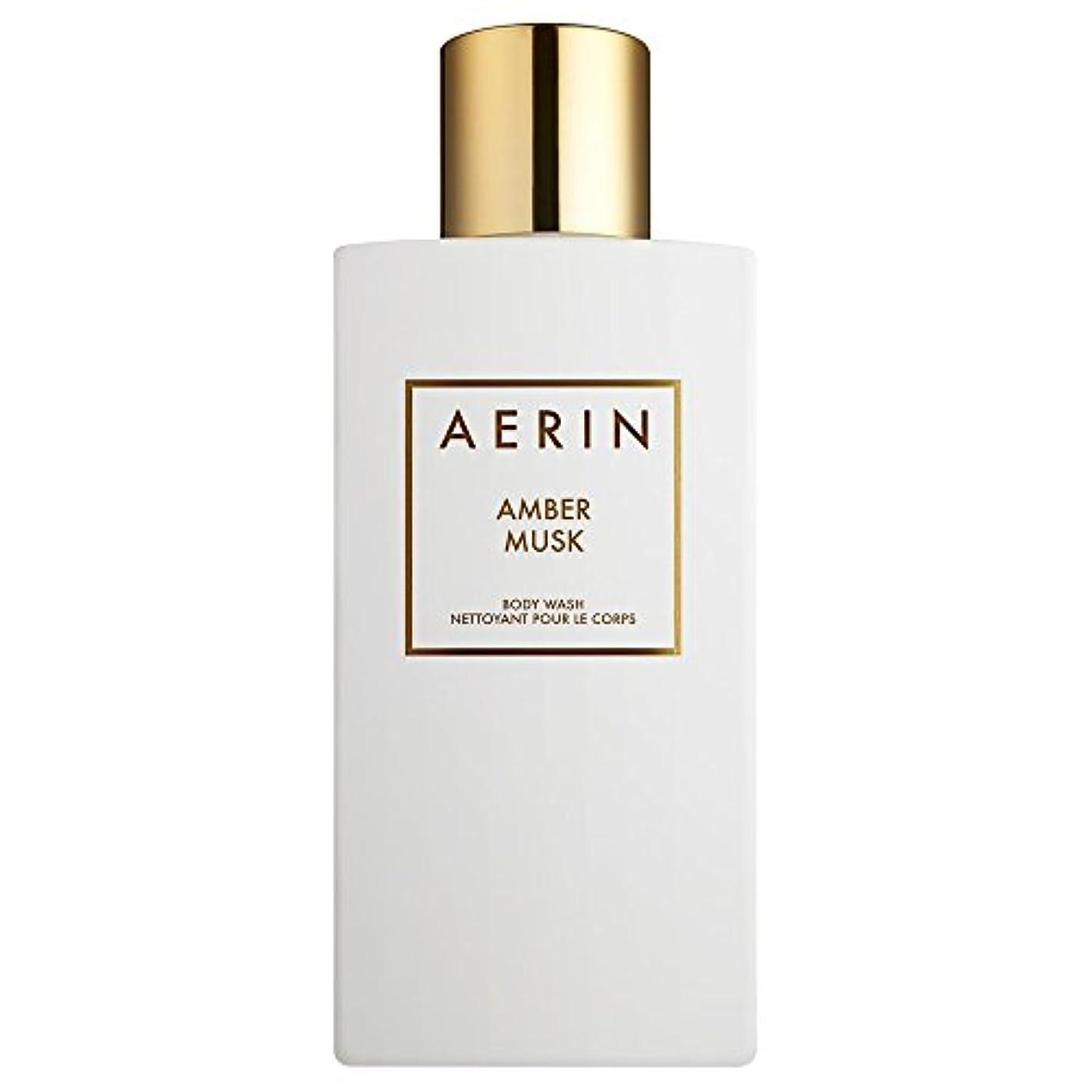 煙透けて見えるフルーティーAerinアンバームスクボディウォッシュ225ミリリットル (AERIN) (x6) - AERIN Amber Musk Bodywash 225ml (Pack of 6) [並行輸入品]