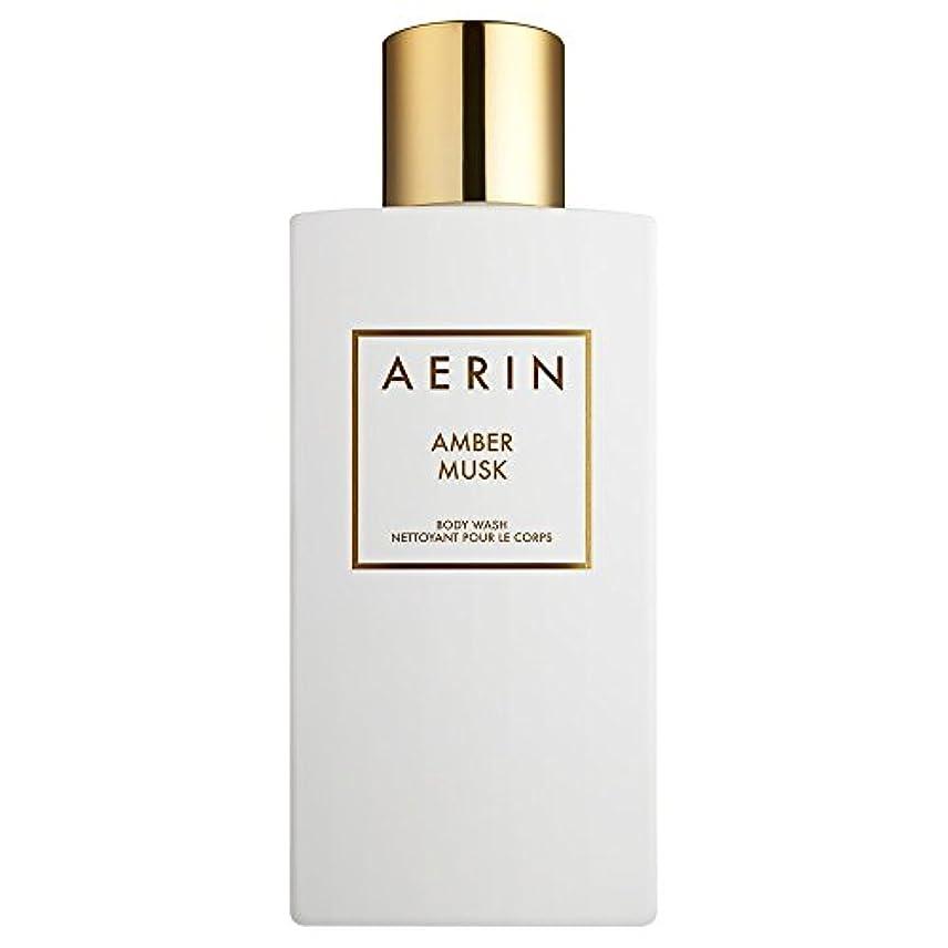 考え完全に乾くストライドAerinアンバームスクボディウォッシュ225ミリリットル (AERIN) (x6) - AERIN Amber Musk Bodywash 225ml (Pack of 6) [並行輸入品]