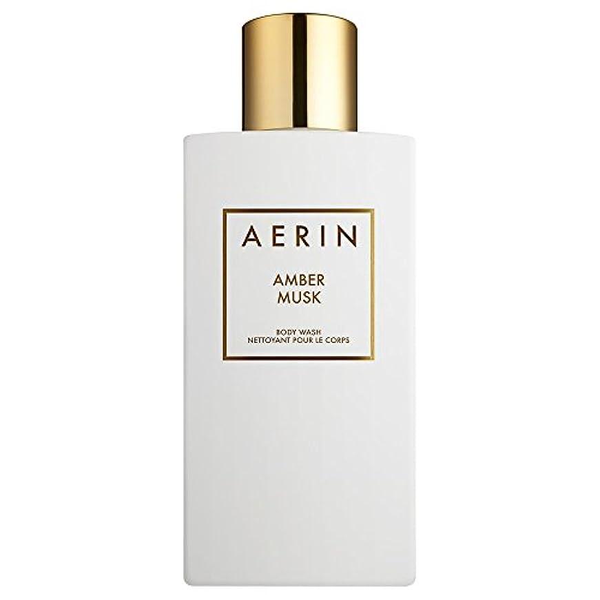 豆酸素バクテリアAerinアンバームスクボディウォッシュ225ミリリットル (AERIN) - AERIN Amber Musk Bodywash 225ml [並行輸入品]
