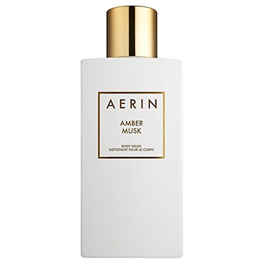 植物の看板自動的にAerinアンバームスクボディウォッシュ225ミリリットル (AERIN) - AERIN Amber Musk Bodywash 225ml [並行輸入品]