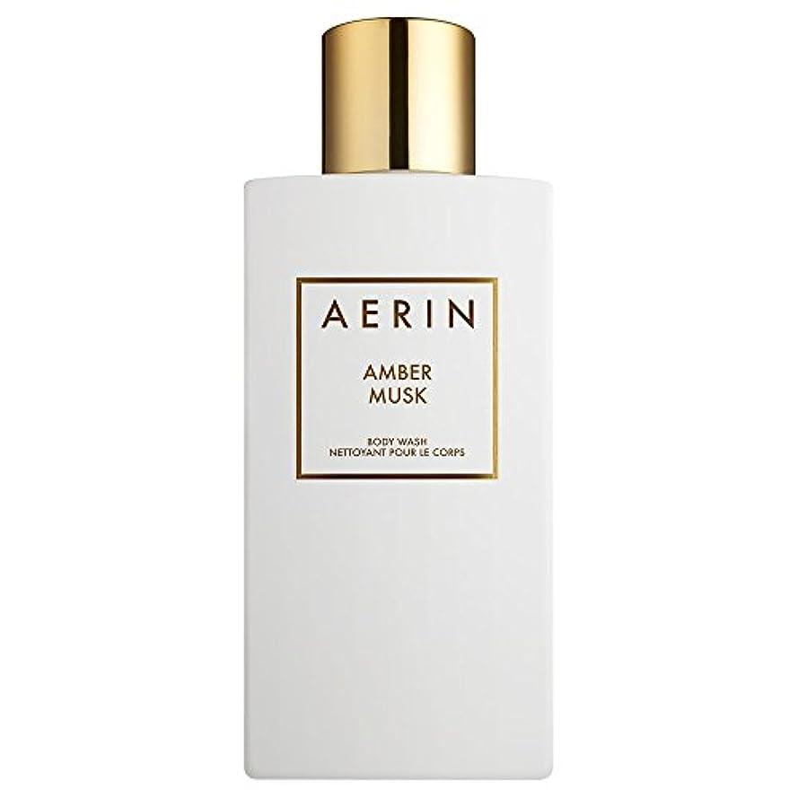 進行中オーバーヘッド送料Aerinアンバームスクボディウォッシュ225ミリリットル (AERIN) (x6) - AERIN Amber Musk Bodywash 225ml (Pack of 6) [並行輸入品]