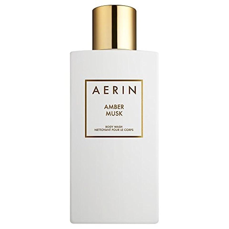 口述する瞑想的ささやきAerinアンバームスクボディウォッシュ225ミリリットル (AERIN) (x2) - AERIN Amber Musk Bodywash 225ml (Pack of 2) [並行輸入品]