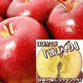 北海道七飯町産りんご レッドゴールド大中サイズ 3kg入 10~14玉