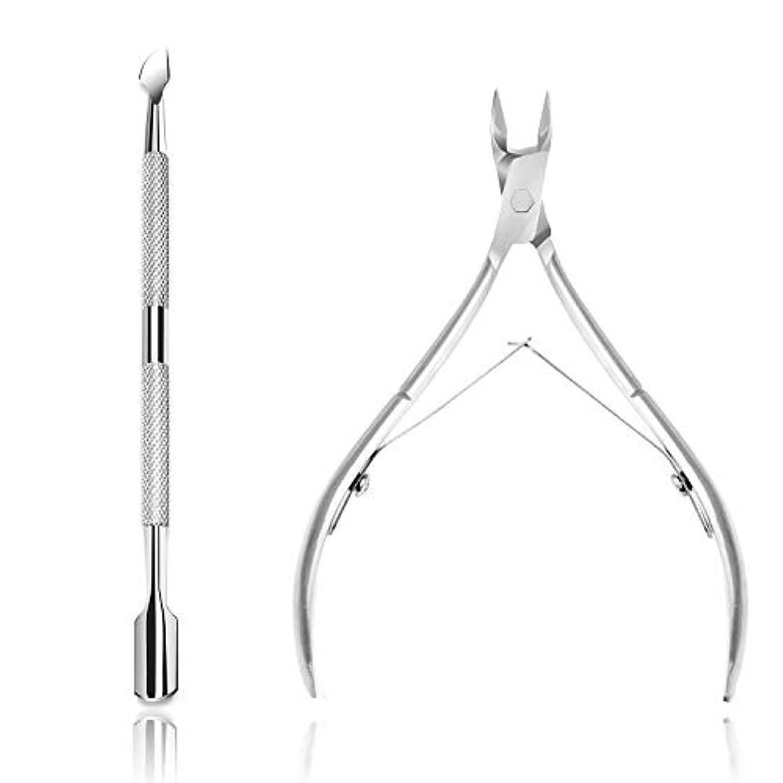 弱めるハイライト程度キューティクルプッシャーキューティクルニッパーステンレス鋼キューティクルトリマー&爪と足指の爪のためのキューティクルリムーバーツールセットペディキュアマニキュアツール
