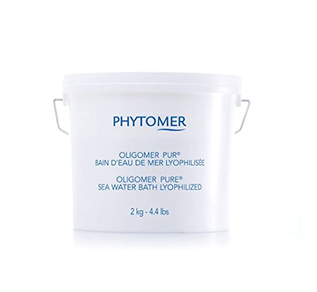 うがいギャップ母音PHYTOMER(フィトメール) オリゴメール ピュア 2kg