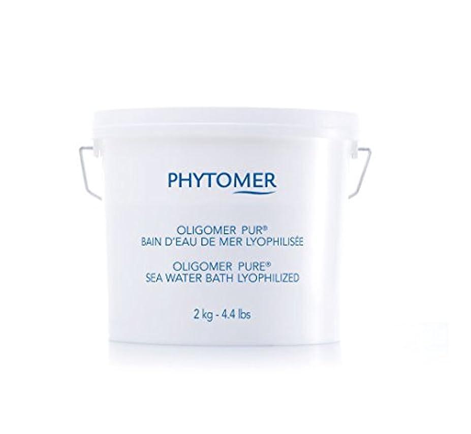 引き潮を通してスツールPHYTOMER(フィトメール) オリゴメール ピュア 2kg