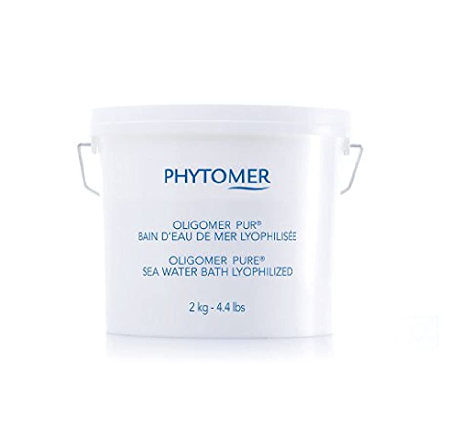 アルバム啓示不良品PHYTOMER(フィトメール) オリゴメール ピュア 2kg