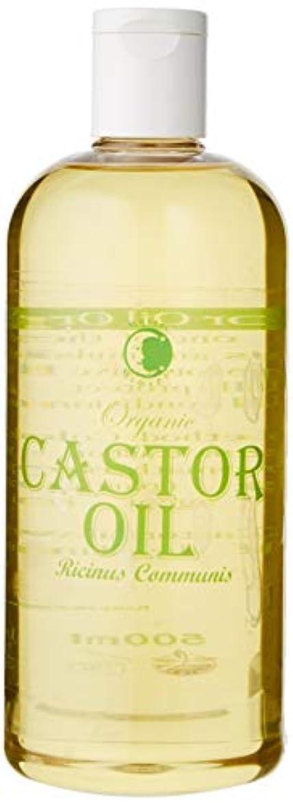 定規ゼロ修士号Mystic Moments | Castor Organic Carrier Oil - 500ml - 100% Pure