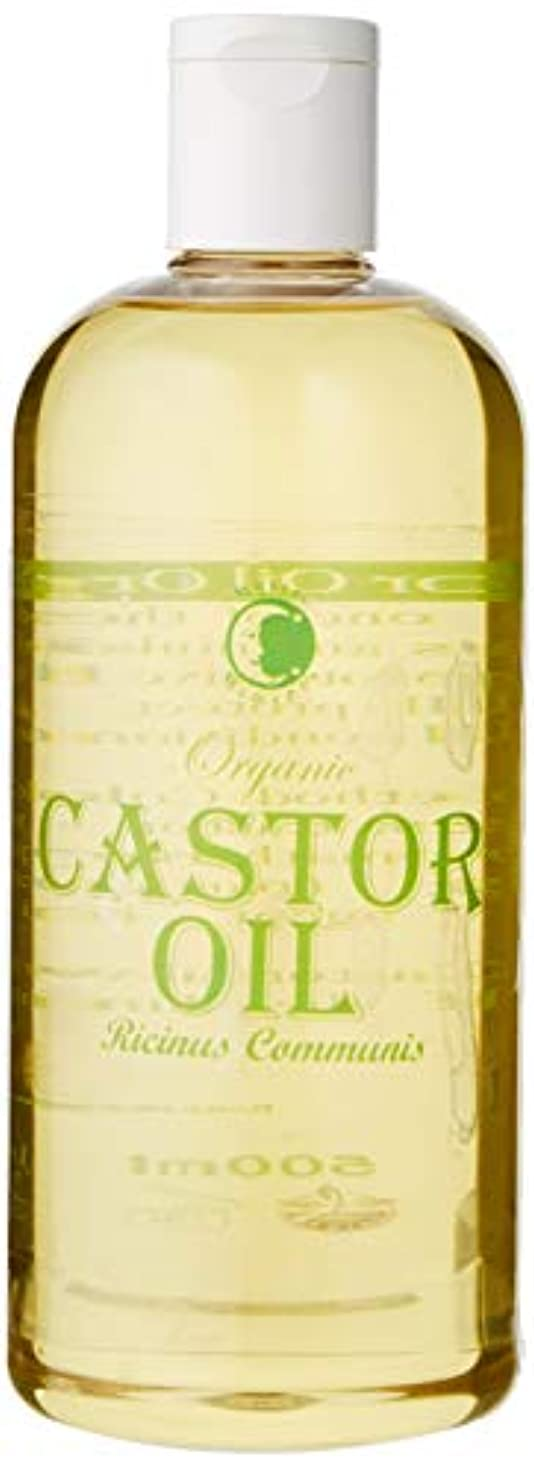 ブル日付付き透明にMystic Moments | Castor Organic Carrier Oil - 500ml - 100% Pure