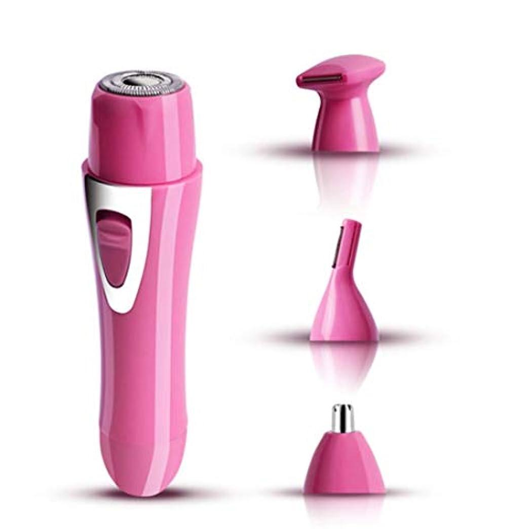 途方もない強度デンプシーレディースシェーバー 電動 フェイスシェーバー 脱毛器 女性 顔剃り (ピンク)