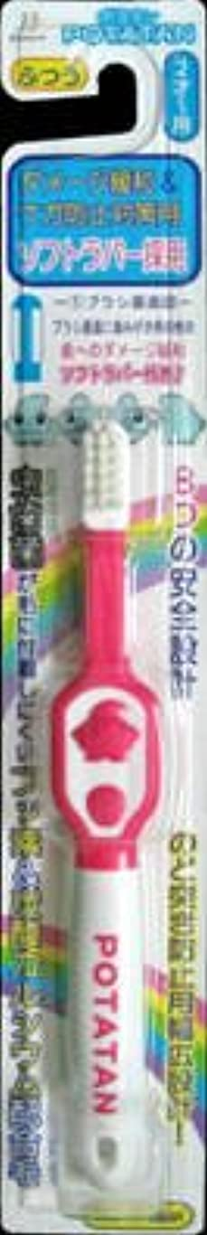 ヘルパーヘルパーショートカット【まとめ買い】PT-3 POTATA 炭酸カルシウム&フッ素配合 ×3個