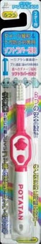 中央値ホイットニー愛情【まとめ買い】PT-3 POTATA 炭酸カルシウム&フッ素配合 ×6個