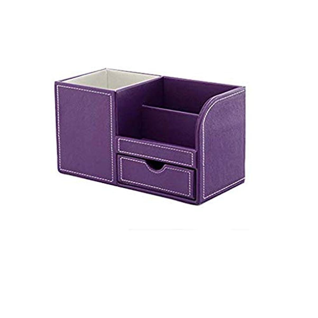共和党デザイナー証明多機能収納ボックスペンホルダーオフィス文具デスクトップ事務用品ペンホルダー (Color : Purple)