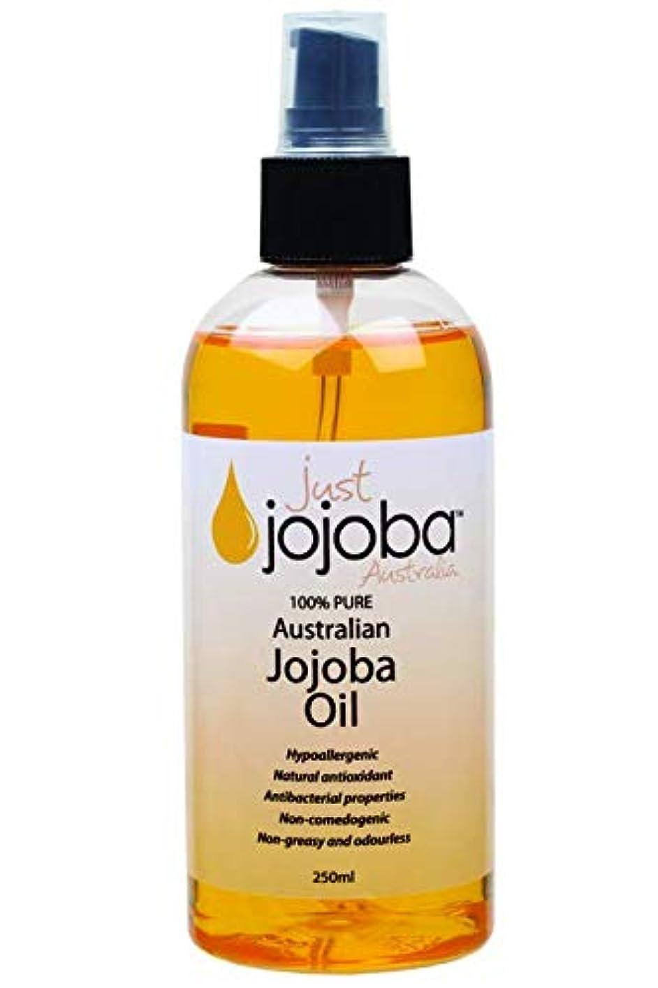 消費する操縦する出血[Just Jojoba Australia]ジャストホホバ 100% ピュア ゴールデンホホバオイル 250ml(海外直送品)