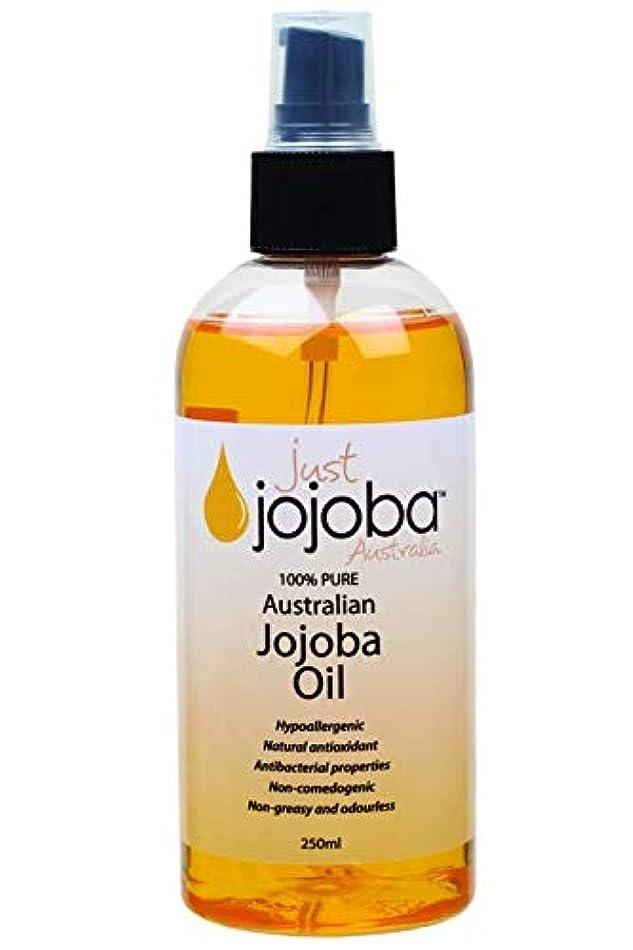 頑固な粘着性安全でない[Just Jojoba Australia]ジャストホホバ 100% ピュア ゴールデンホホバオイル 250ml(海外直送品)
