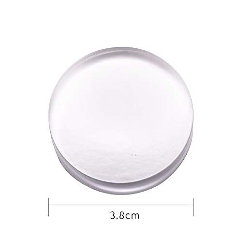 適切なクリーク六月BeautyBigBang スタンパー ネイル ネイルスタンパー 透明 柔らかいシリコーンヘッド 3.8cm