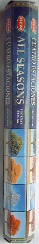 目の前の考古学アンデス山脈HEM(ヘム)社 オールシーズン香 スティック ALL SEASONS 6箱セット