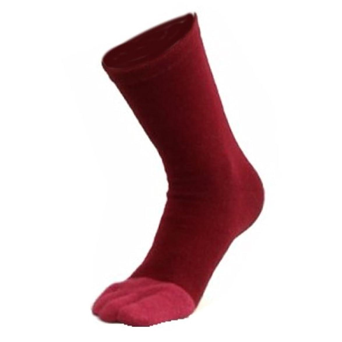 に渡ってアッパー雑多な指先まであったか靴下 エンジ×チェリーピンク
