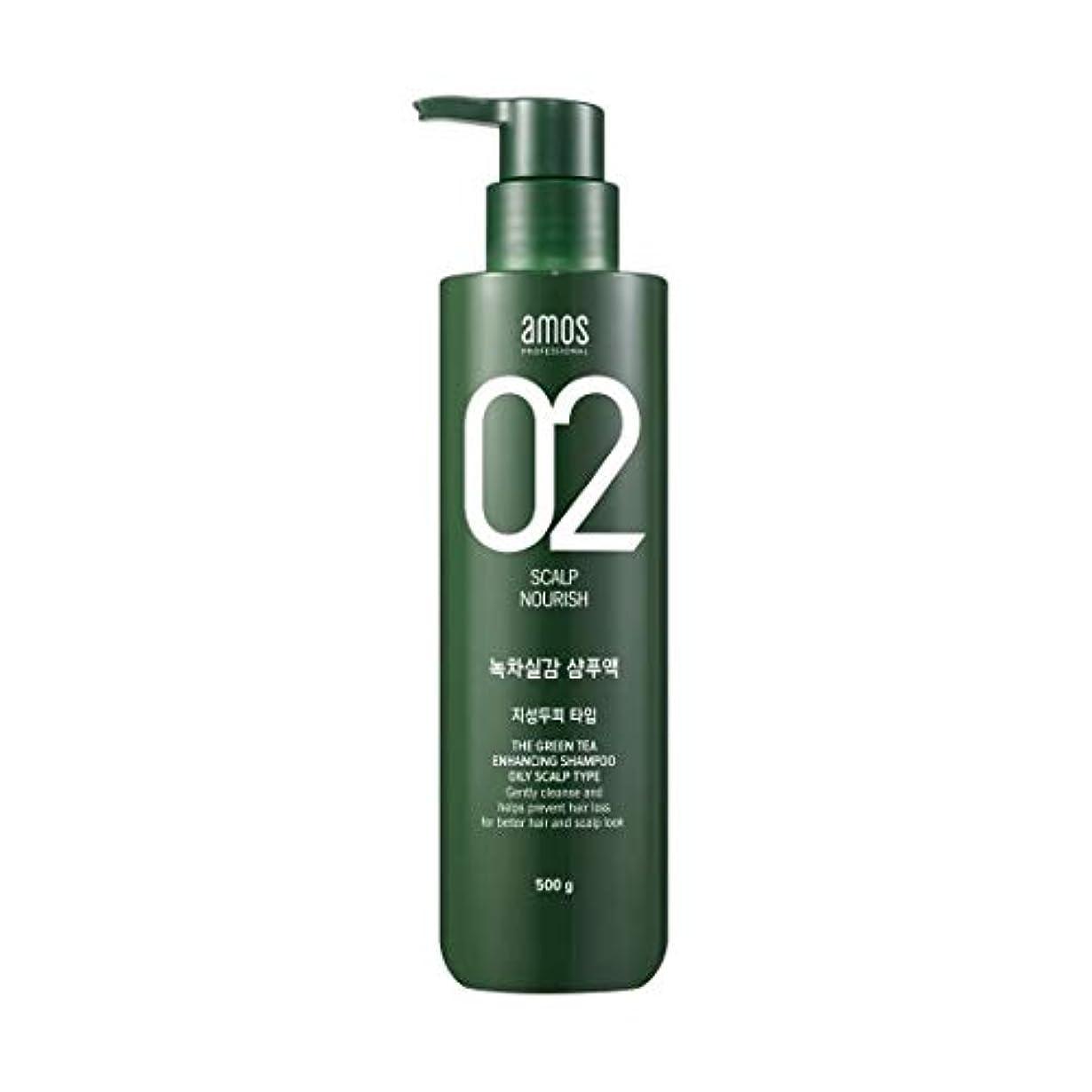 うまくやる()年金受給者摂動Amos Green Tea Enhancing Shampoo -Oily 500g / アモス ザ グリーンティー エンハンシング シャンプー # 脂性 オイリー スカルプタイプ [並行輸入品]