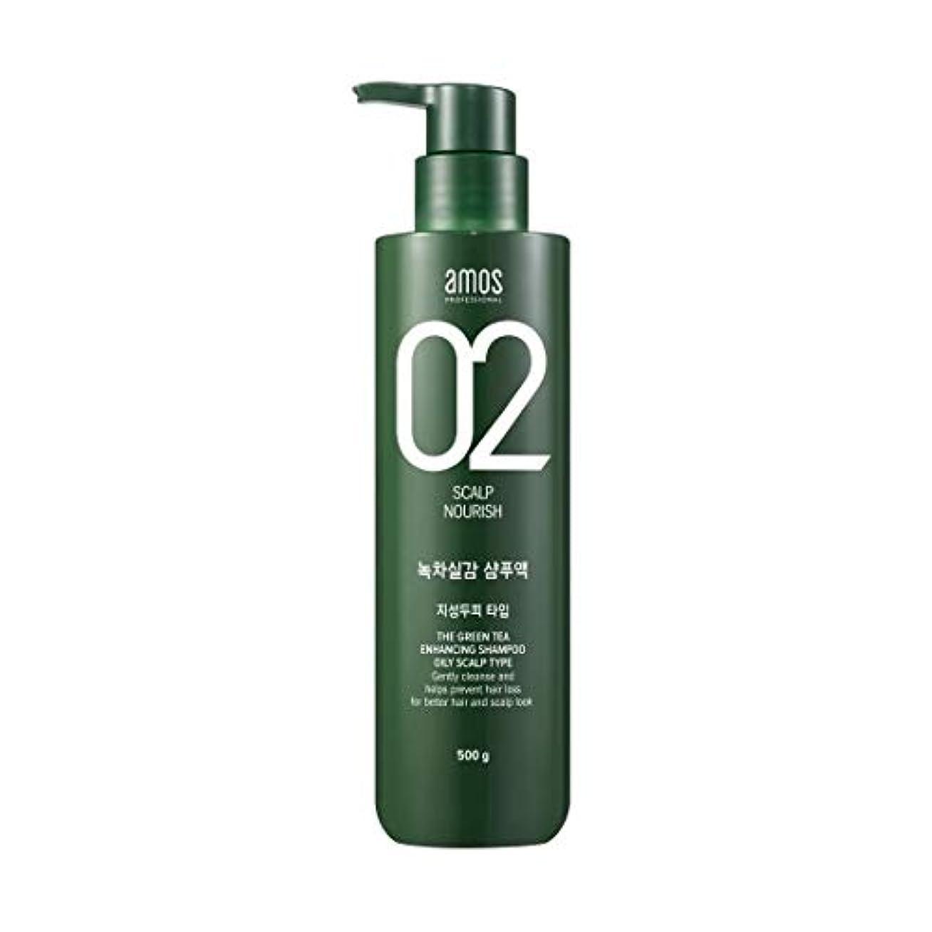 穴有望雹Amos Green Tea Enhancing Shampoo -Oily 500g / アモス ザ グリーンティー エンハンシング シャンプー # 脂性 オイリー スカルプタイプ [並行輸入品]