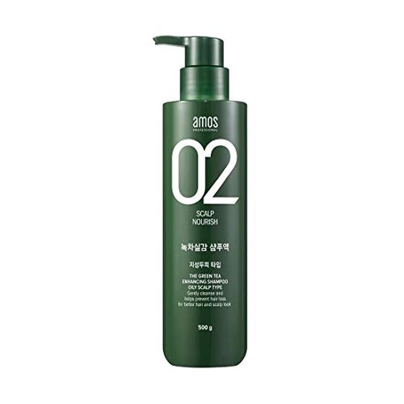 お母さんかる伝えるAmos Green Tea Enhancing Shampoo -Oily 500g / アモス ザ グリーンティー エンハンシング シャンプー # 脂性 オイリー スカルプタイプ [並行輸入品]