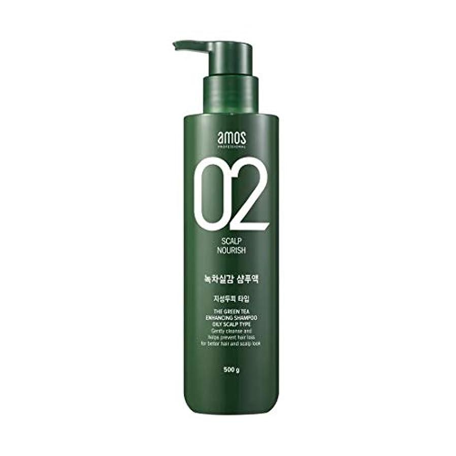 スリットレバーすみませんAmos Green Tea Enhancing Shampoo -Oily 500g / アモス ザ グリーンティー エンハンシング シャンプー # 脂性 オイリー スカルプタイプ [並行輸入品]