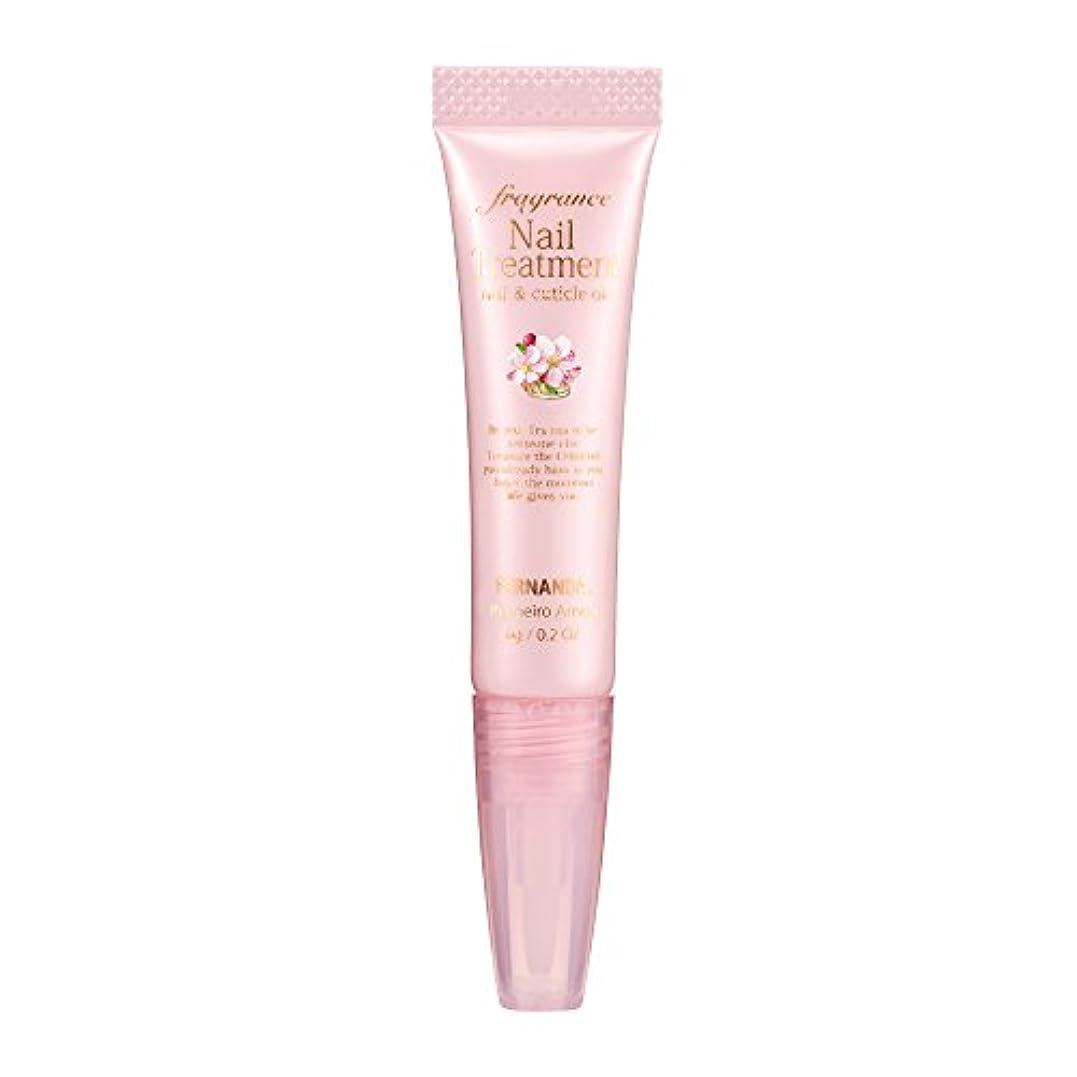 ハングリーク賢明なFERNANDA(フェルナンダ) Fragrance Nail Treatment Primeiro Amor (ネイルトリートメント プリメイロアモール)