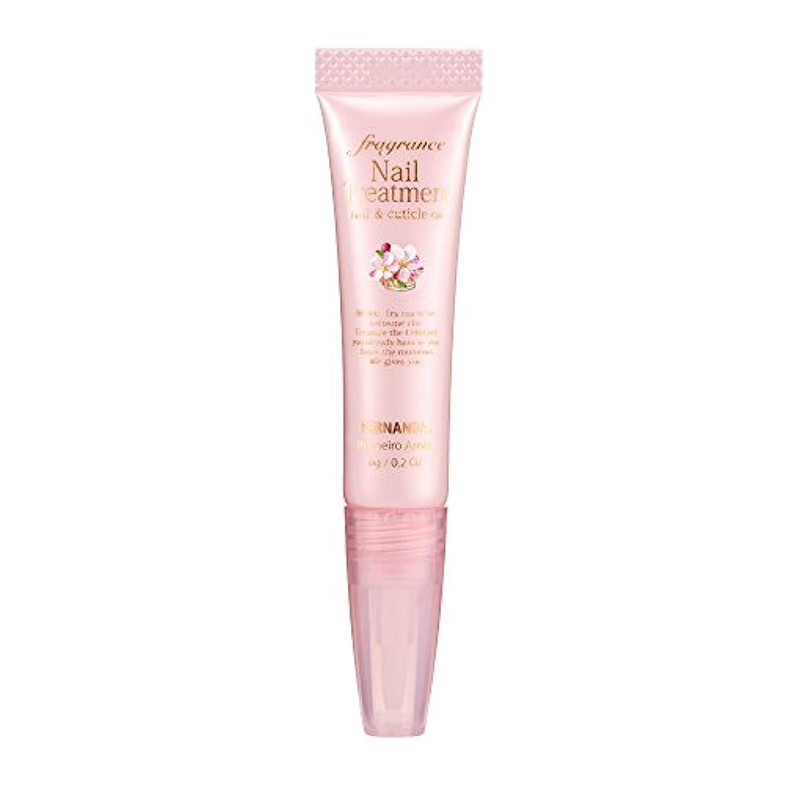 危険にさらされている菊ショートカットFERNANDA(フェルナンダ) Fragrance Nail Treatment Primeiro Amor (ネイルトリートメント プリメイロアモール)