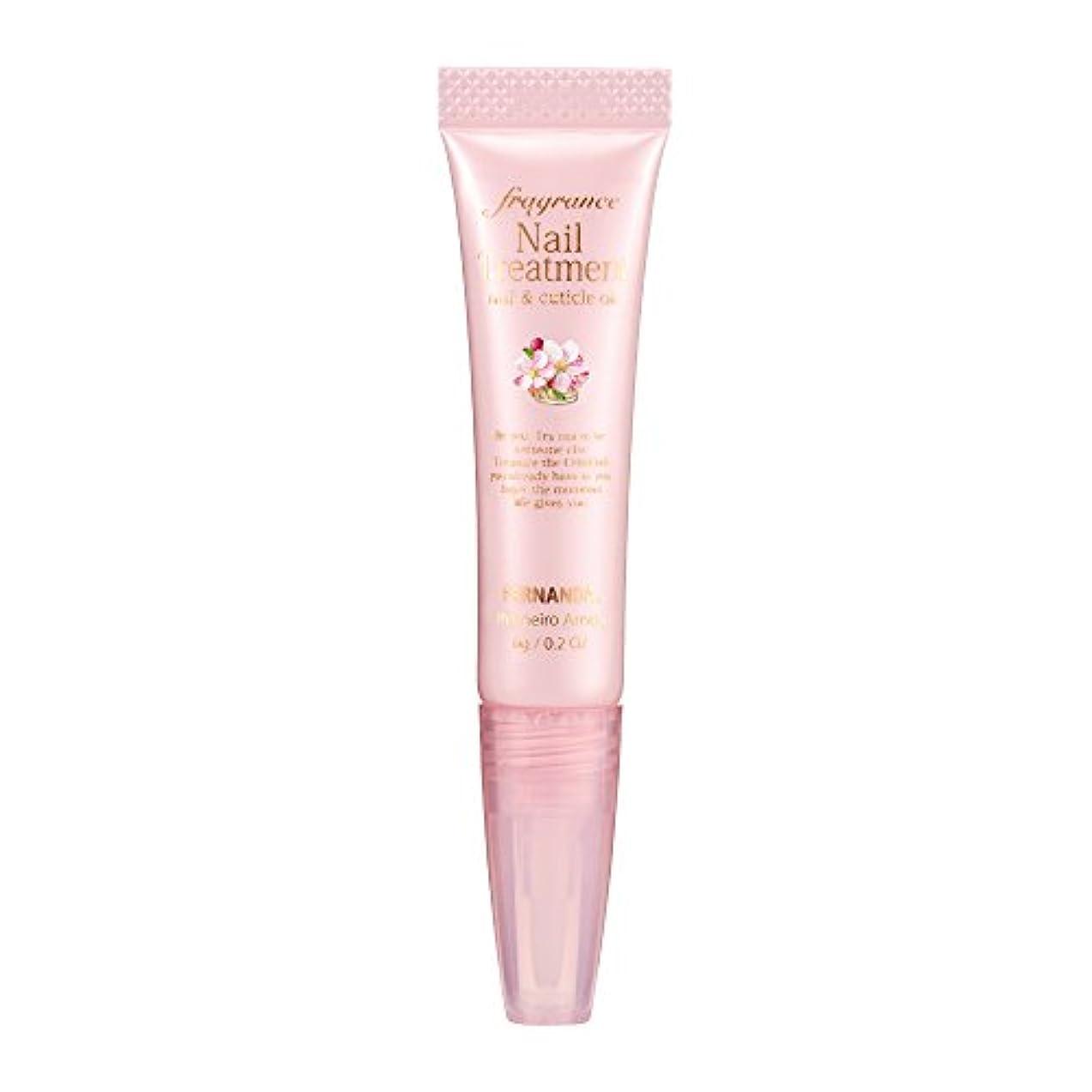 カート熟す講堂FERNANDA(フェルナンダ) Fragrance Nail Treatment Primeiro Amor (ネイルトリートメント プリメイロアモール)