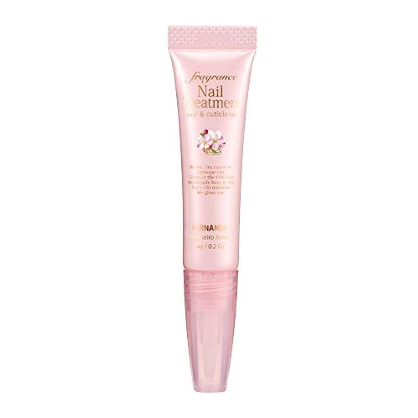 設置不安定珍しいFERNANDA(フェルナンダ) Fragrance Nail Treatment Primeiro Amor (ネイルトリートメント プリメイロアモール)