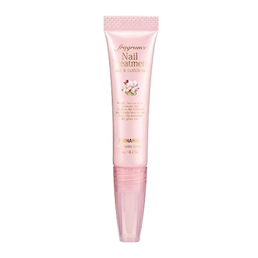 有名なゲートウェイ異常FERNANDA(フェルナンダ) Fragrance Nail Treatment Primeiro Amor (ネイルトリートメント プリメイロアモール)