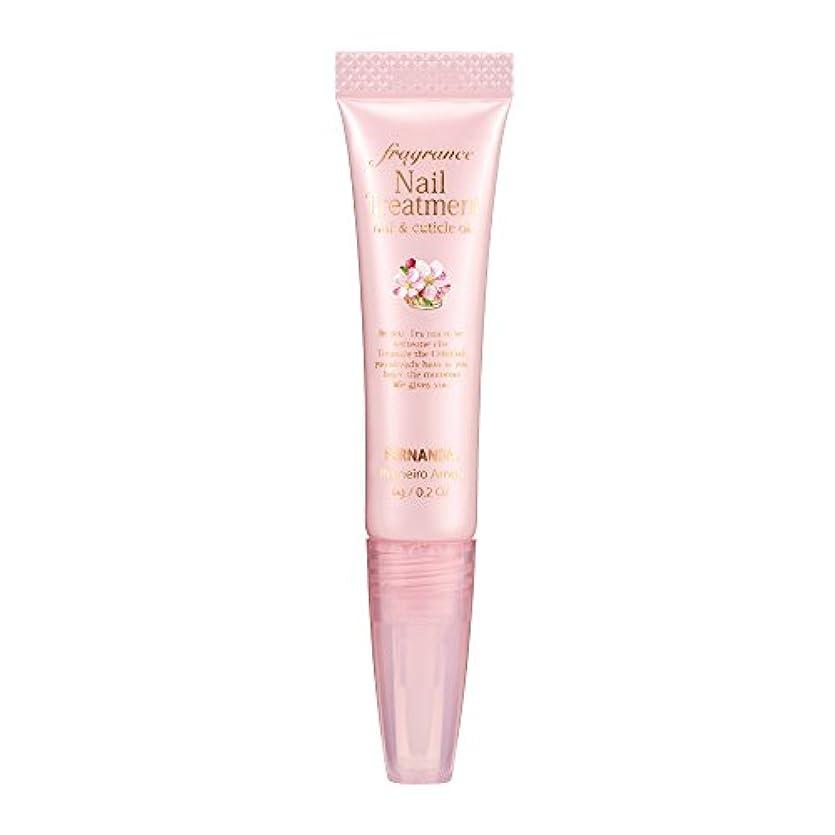 マーチャンダイザー花嫁ロケーションFERNANDA(フェルナンダ) Fragrance Nail Treatment Primeiro Amor (ネイルトリートメント プリメイロアモール)