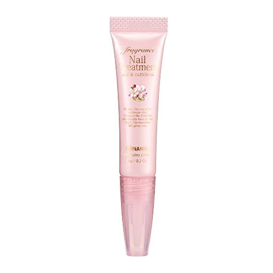 不幸コートかび臭いFERNANDA(フェルナンダ) Fragrance Nail Treatment Primeiro Amor (ネイルトリートメント プリメイロアモール)
