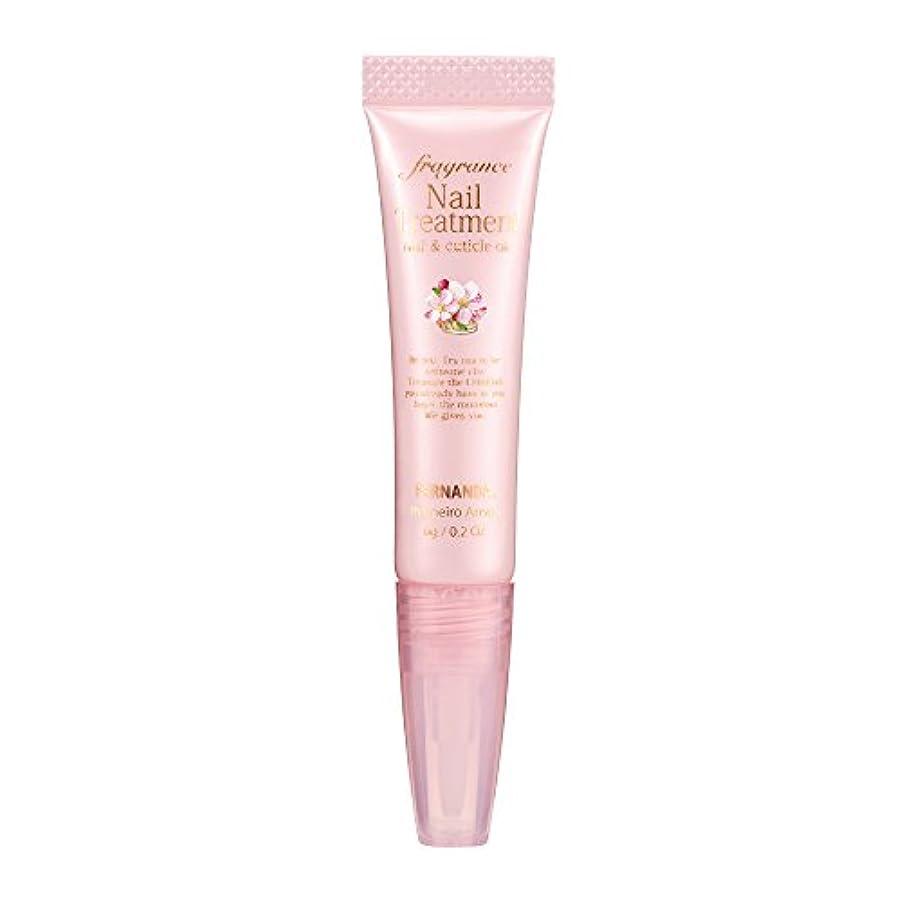 セッティング追い払うコンベンションFERNANDA(フェルナンダ) Fragrance Nail Treatment Primeiro Amor (ネイルトリートメント プリメイロアモール)