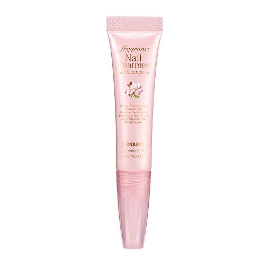 分配しますコンセンサス罪FERNANDA(フェルナンダ) Fragrance Nail Treatment Primeiro Amor (ネイルトリートメント プリメイロアモール)