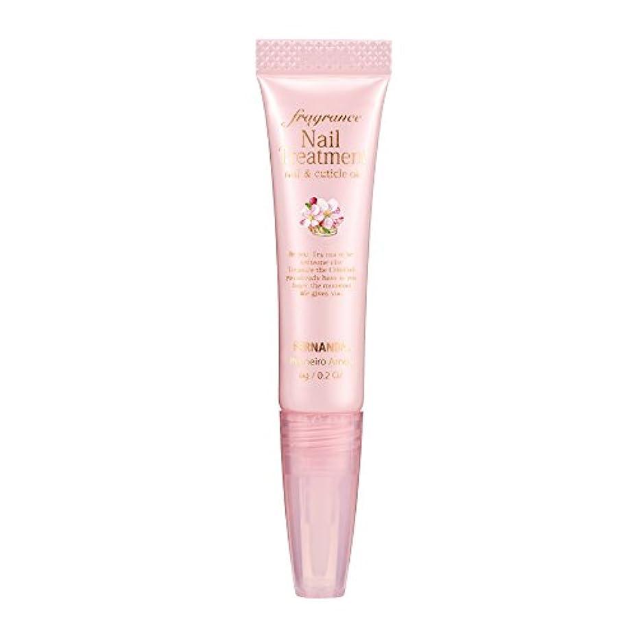 ドレス格差チャームFERNANDA(フェルナンダ) Fragrance Nail Treatment Primeiro Amor (ネイルトリートメント プリメイロアモール)