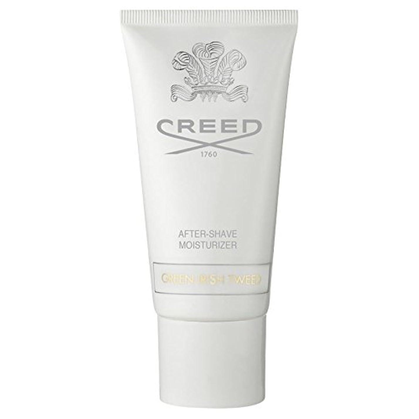 遺伝的しかし一般[CREED] 信条グリーンアイリッシュツィードアフターシェーブ用保湿剤の75ミリリットル - Creed Green Irish Tweed After-Shave Moisturiser 75ml [並行輸入品]