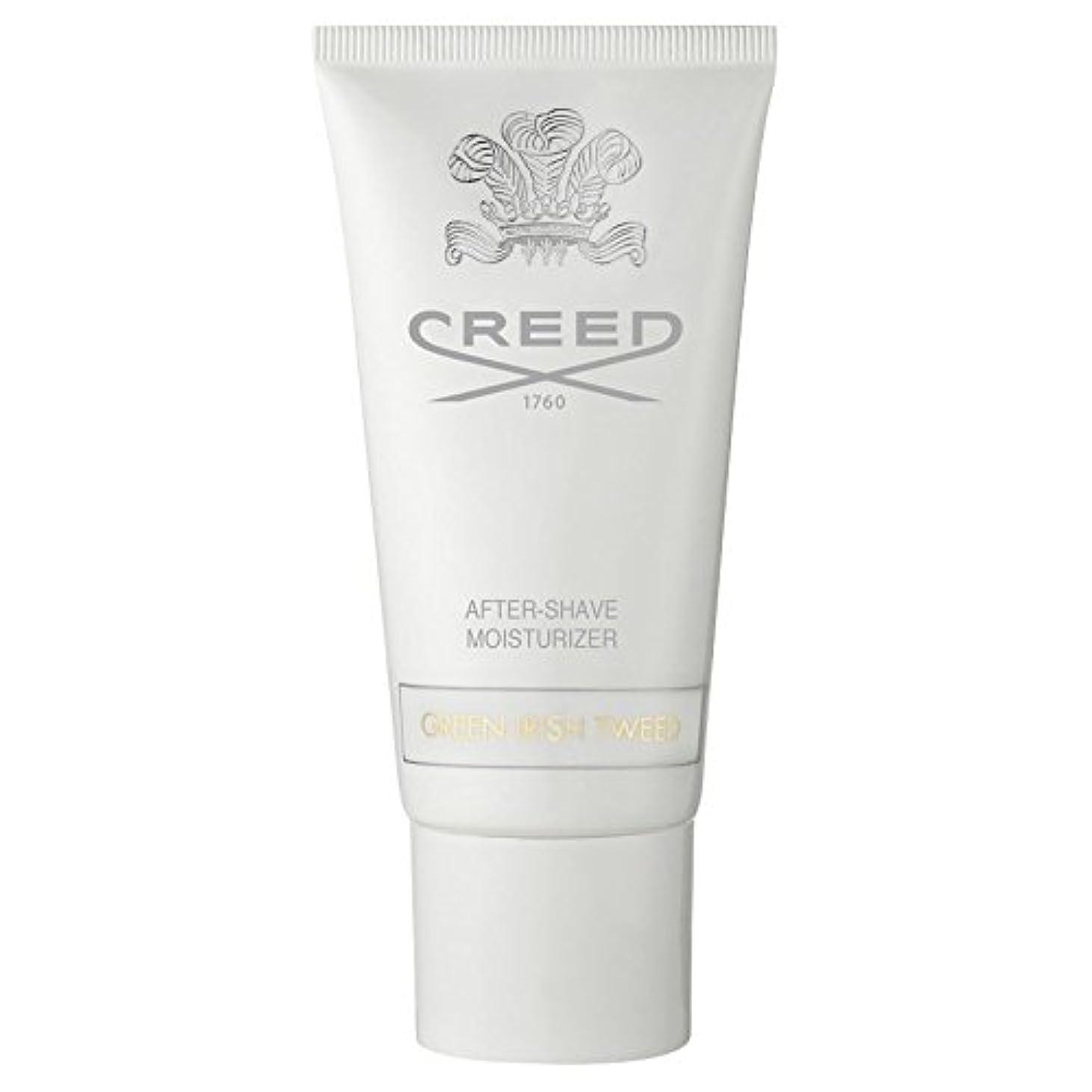練るレーダー厄介な[CREED] 信条グリーンアイリッシュツィードアフターシェーブ用保湿剤の75ミリリットル - Creed Green Irish Tweed After-Shave Moisturiser 75ml [並行輸入品]