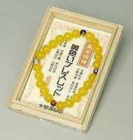 ブレス 黄色(黄色 15-8)