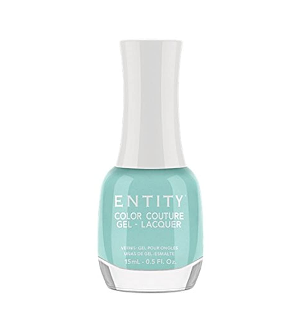 弁護人薄いです防水Entity Color Couture Gel-Lacquer - Camera Shy - 15 ml/0.5 oz