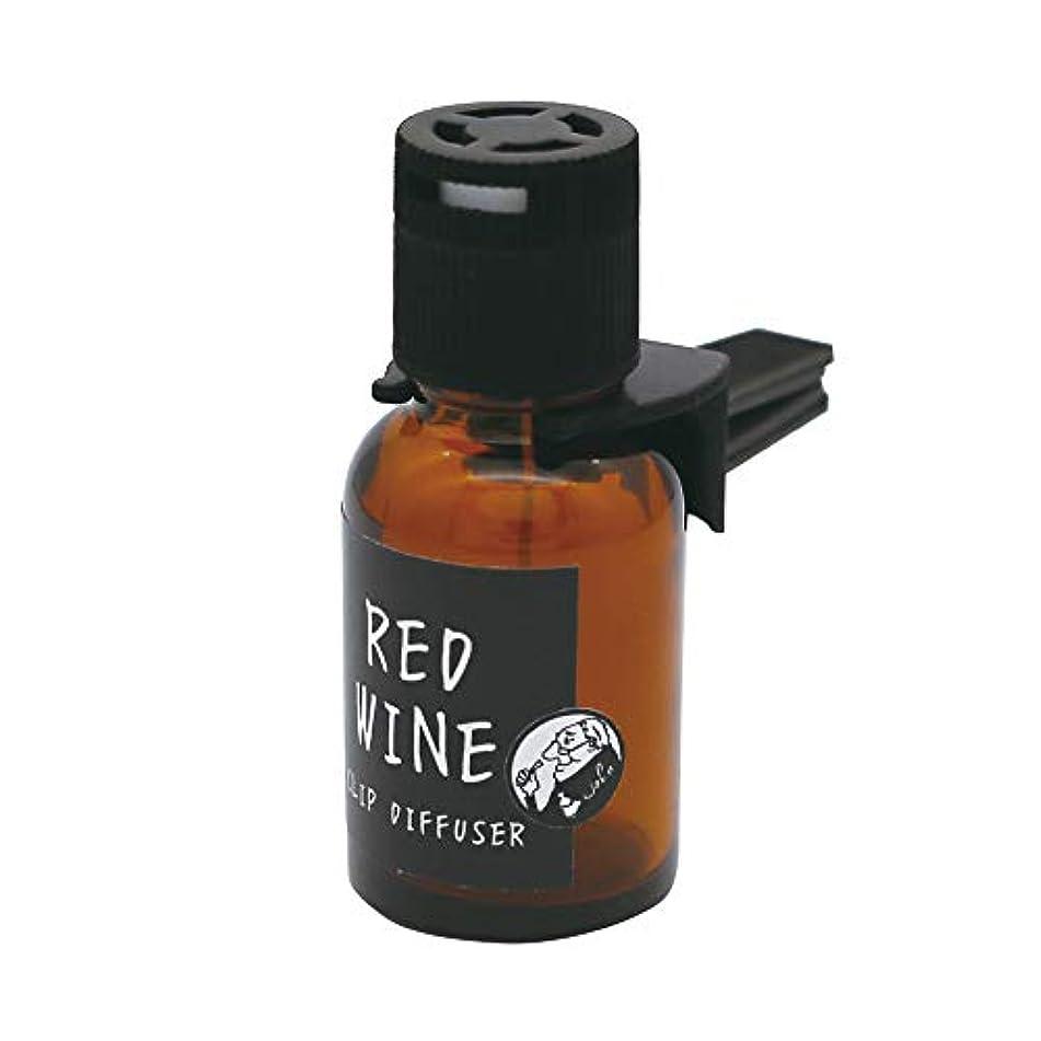 おばあさん腰先にノルコーポレーション 車用 芳香剤 ジョンズブレンド クリップディフューザー レッドワインの香り 18ml