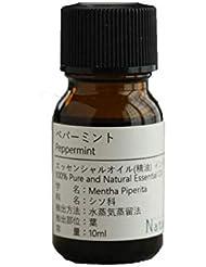 Natural蒼 ペパーミント/エッセンシャルオイル 精油天然100% (30ml)