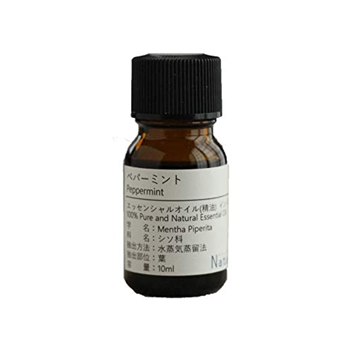 届けるマット腹痛Natural蒼 ペパーミント/エッセンシャルオイル 精油天然100% (30ml)