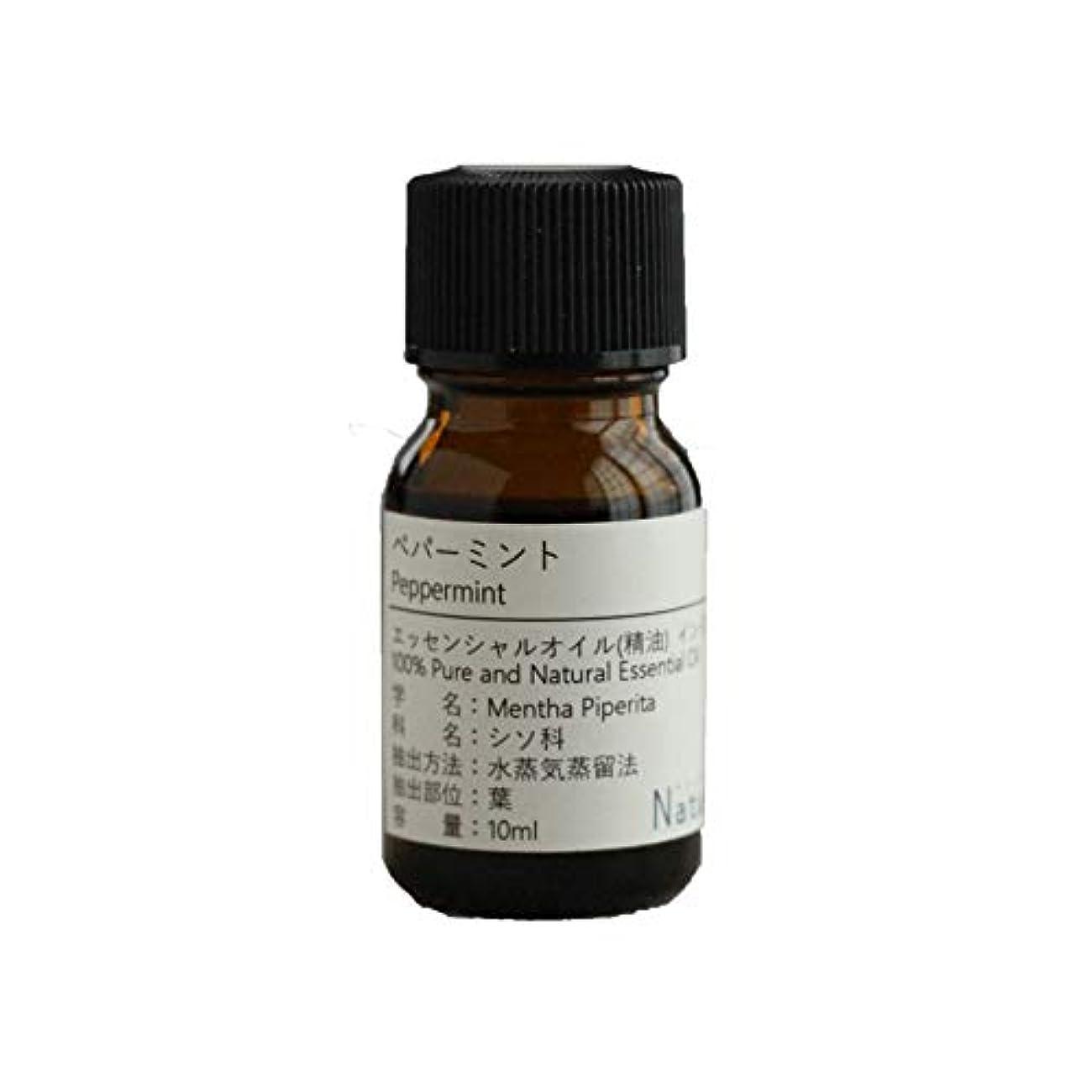重要性哲学博士好むNatural蒼 ペパーミント/エッセンシャルオイル 精油天然100% (30ml)