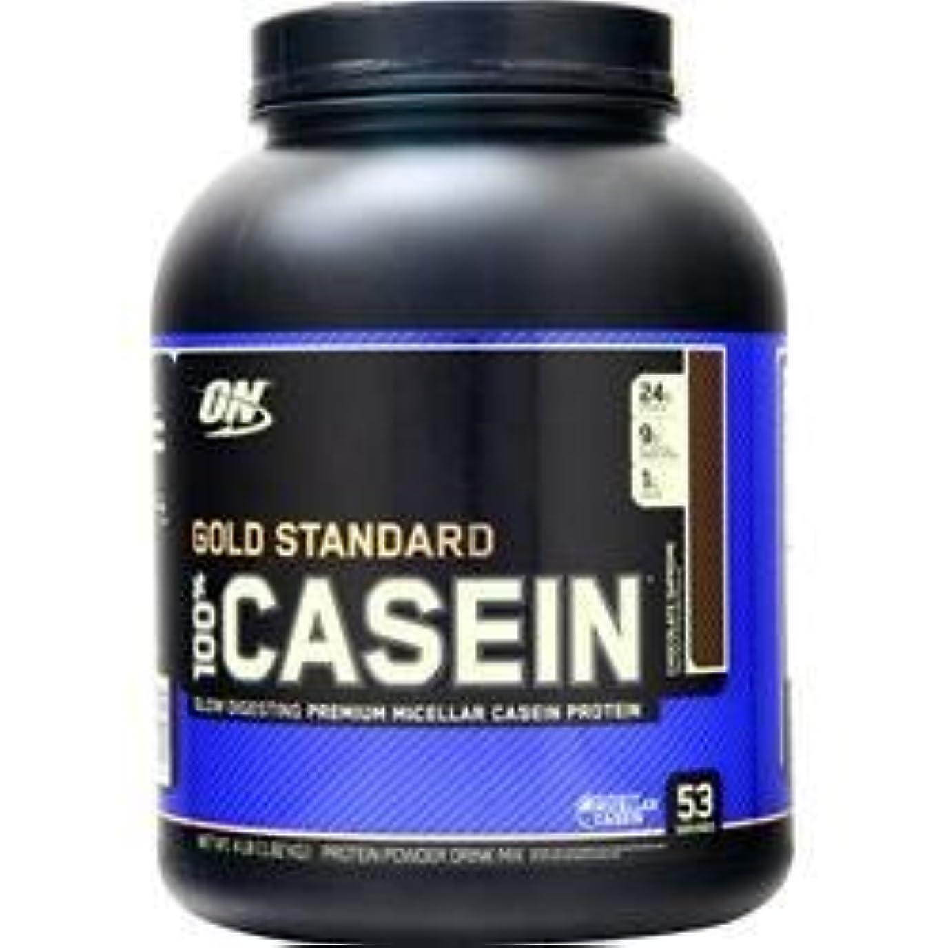 言い直すイル下にOptimum Nutrition 100% Casein Protein Gold Standard 4 lbs Chocolate Supreme [並行輸入品]