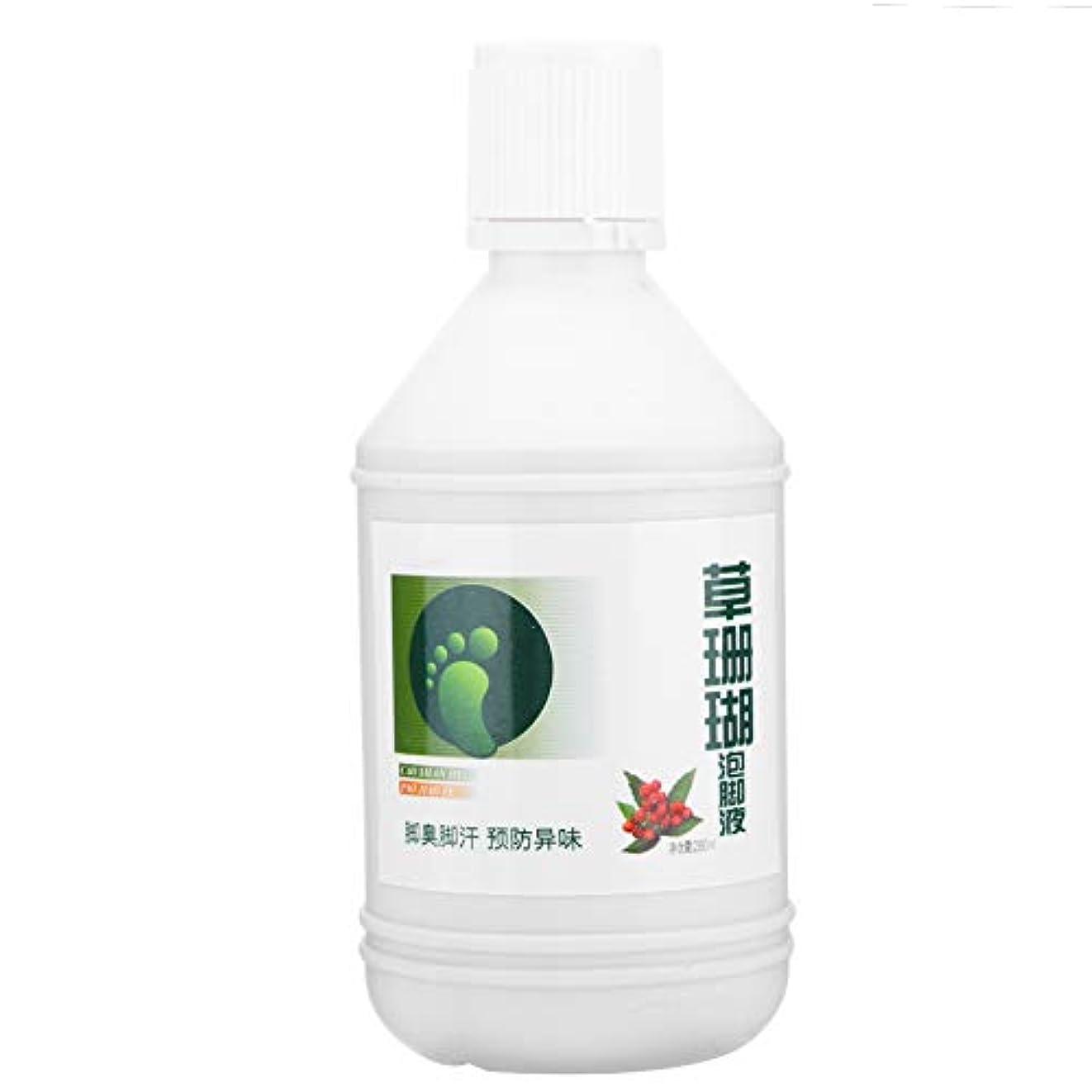 アレイ愛シュリンクフットリキッド、260mlプロ用アスリートフットで臭いのするリキッドを取り除きます - 肌荒れ、乾燥、かかと、そして足裏の滑らかさと柔らかさ