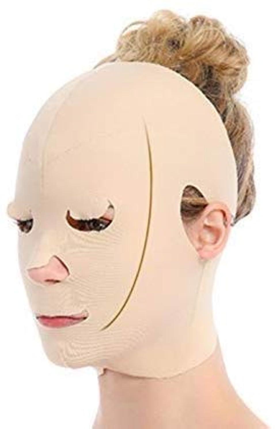 銀アクティブ口径美容と実用的な小顔ツールV顔包帯薄い顔美容マスク怠zyな睡眠マスク男性と女性V顔包帯整形リフティング引き締め顔薄い二重あご