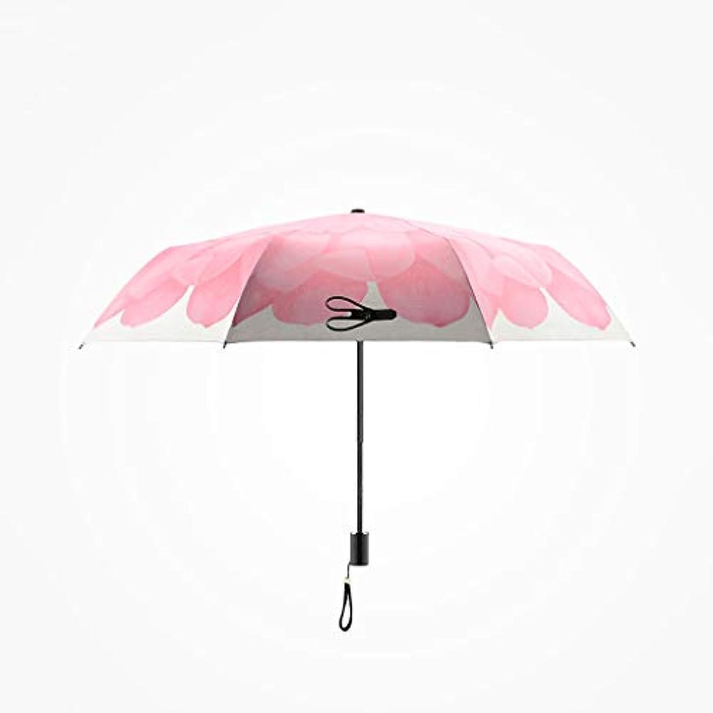 さておき老朽化したビーチPy 傘日傘日焼け止め抗UV女性超軽量小さな折りたたみ傘兼用傘形の印刷傘