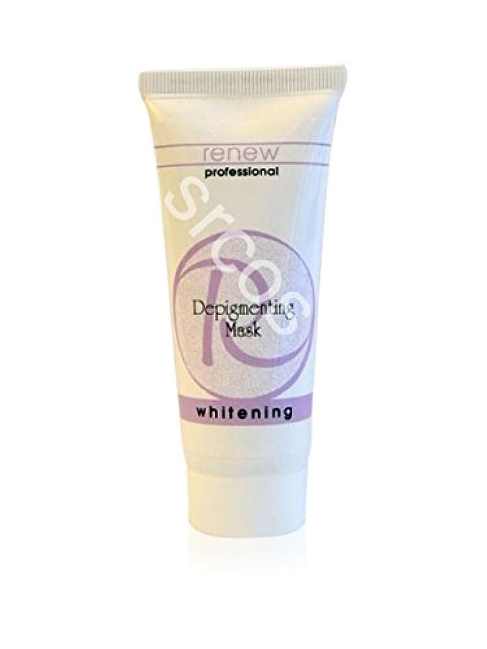 意図的健康的提案するRenew Whitening Depigmenting Mask 70ml
