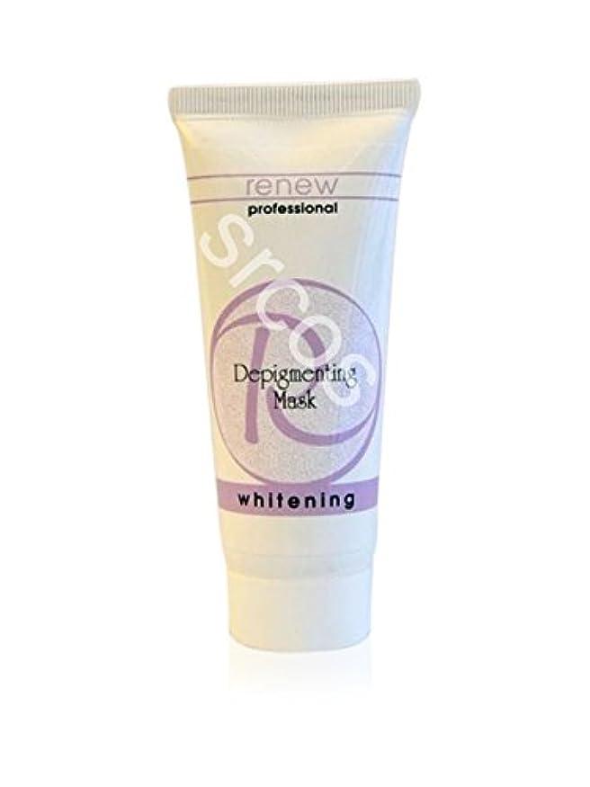 Renew Whitening Depigmenting Mask 70ml